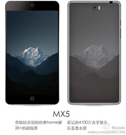 Teknolojice-MeizuMX5-5