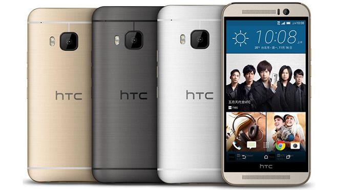 HTC ONE M9s Modeli Vitrinlerde Yerini Alıyor!