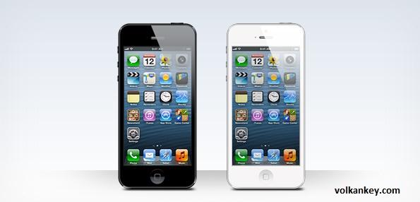 Iphone Telefonunuzun Pil Ömrünü Arttırma