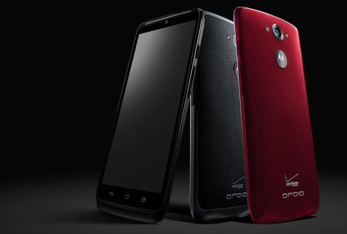 Motorola Droid Turbo İncelemesi